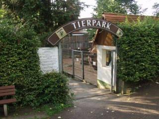 Tierpark Göppingen © Tierpark Göppingen